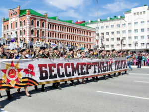 Марш «Бессмертного полка»